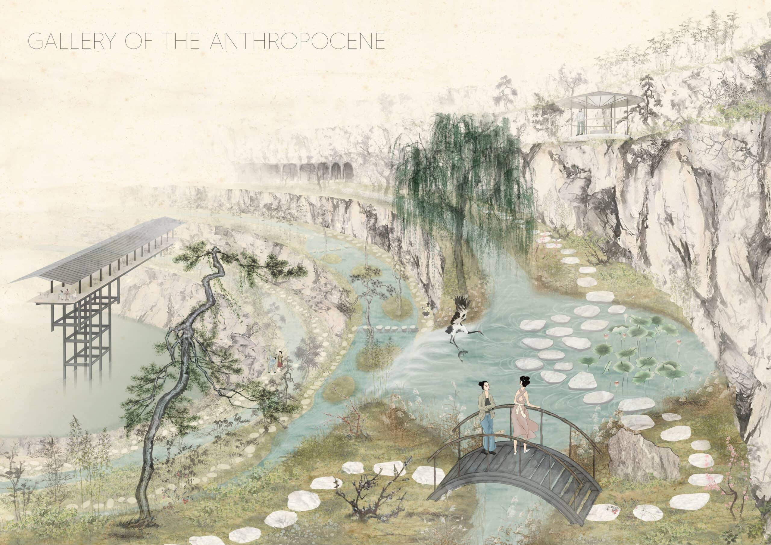 19944_Gallery of the Anthropocene_Presentation