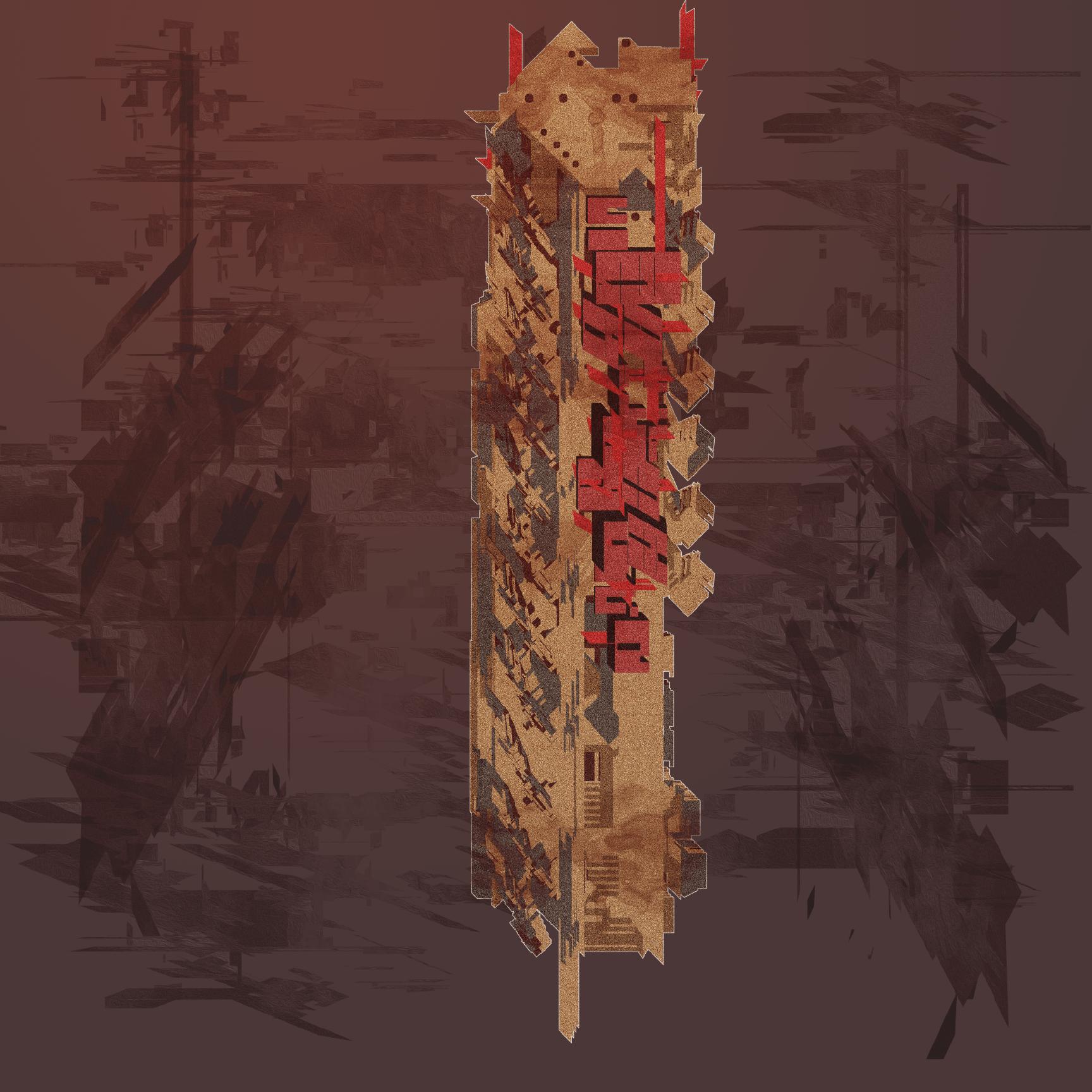 visualization-rusted