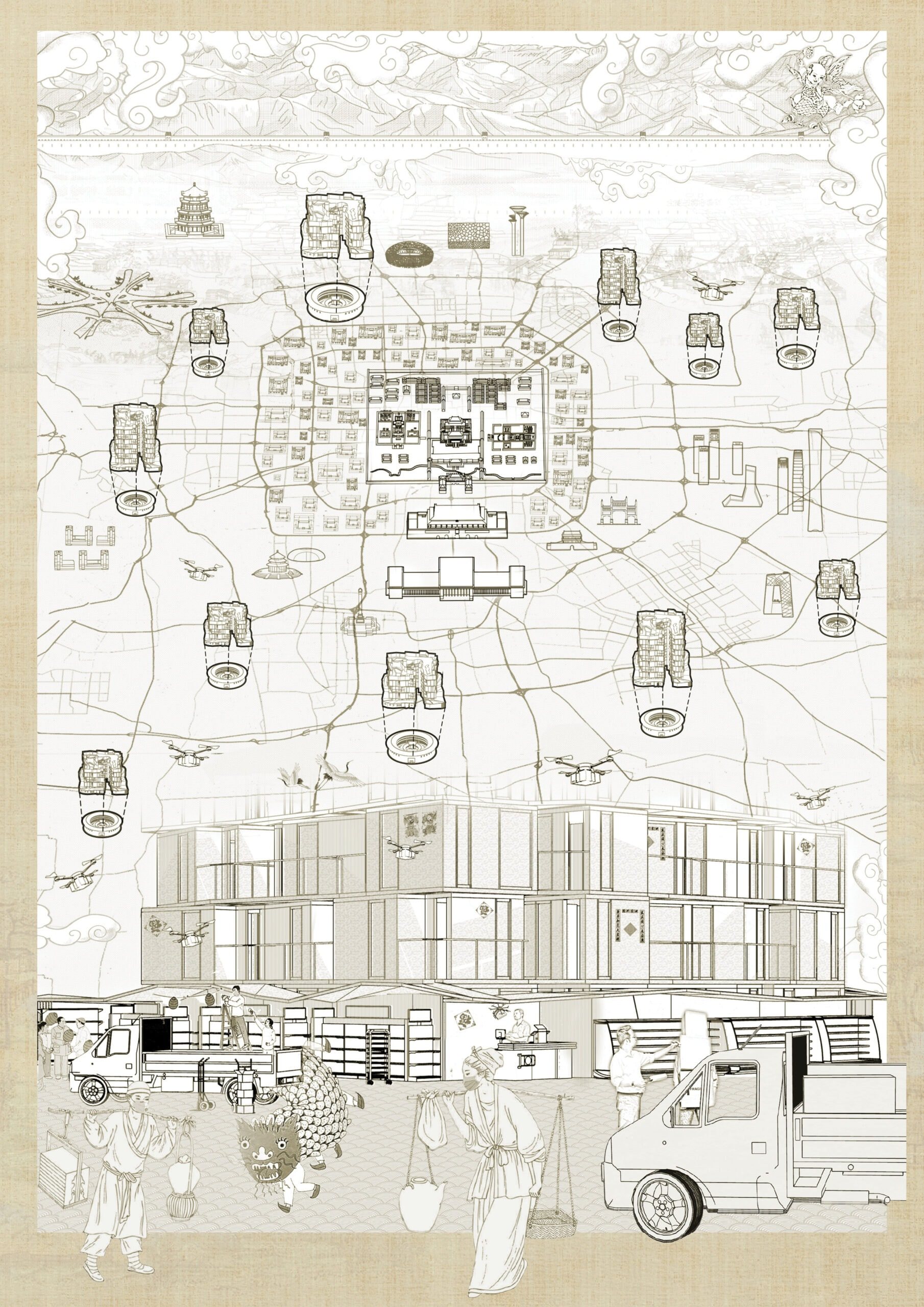 18762_City Village_Concept