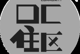 "<span style=""color: #23e286;"">Design Community</span>"