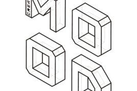 "<span style=""color: #23e286;"">Creative Mood Magazine</span>"